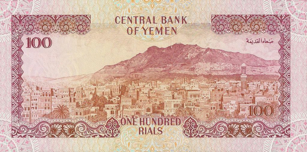 Yemen Arab Republic 100 Rial