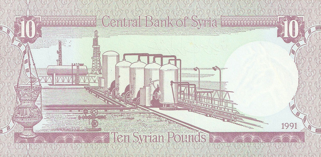 Syria 10 Pounds Palace//Dancing Woman//p101e UNC 1991