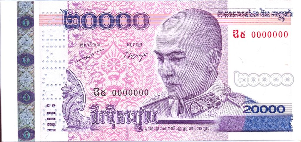 Banknote Index - Cambodia 20000 Riel: P60s, NBC B23as