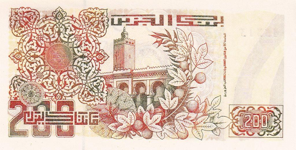1996 Algeria 200 Dinars 1992 Pick 138,