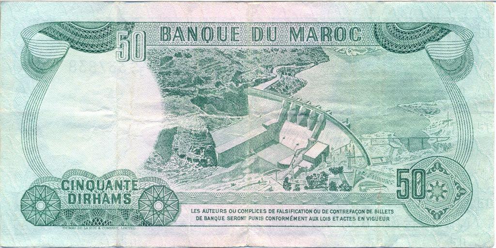 P58b Morocco 50 Dirham