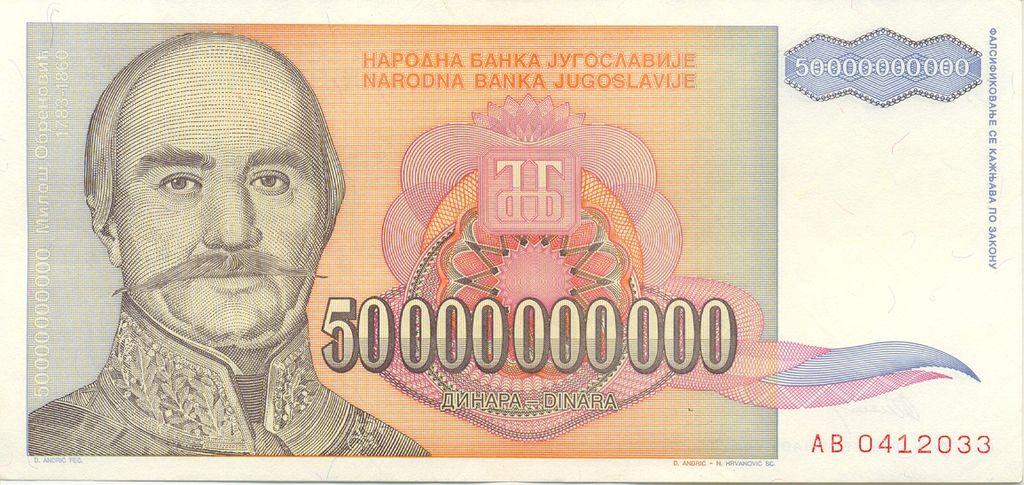 Banknote Index - Yugoslavia 50000000000 Dinar: P136