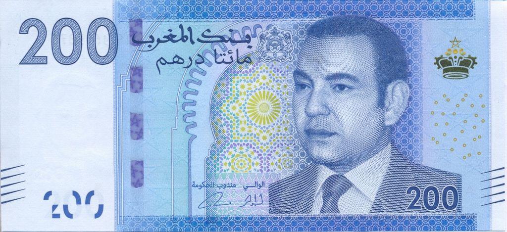 Banknote Index Bank Al Maghrib