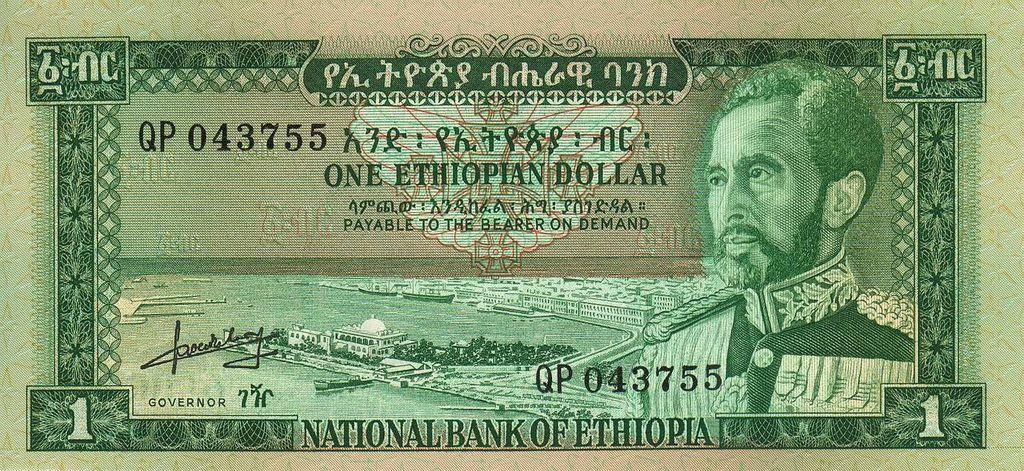 Ethiopia 1 Dollar