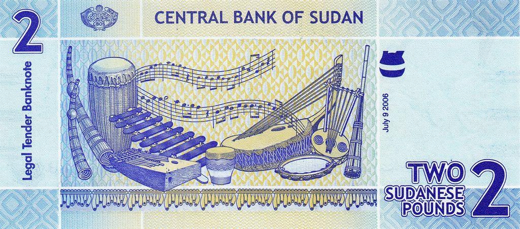 Sudan 2 Pound
