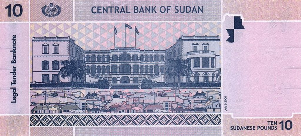 Sudan 10 Pound