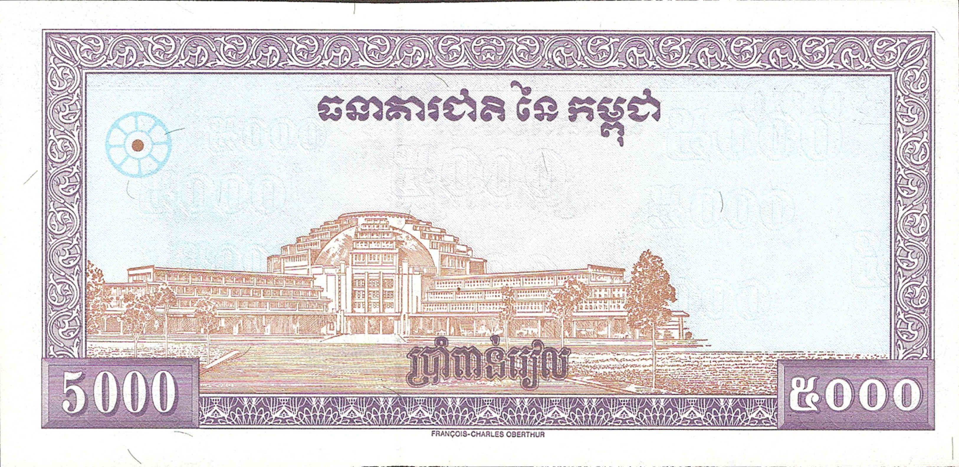 CAMBODIA UNC 5000-RIEL P46b 1998