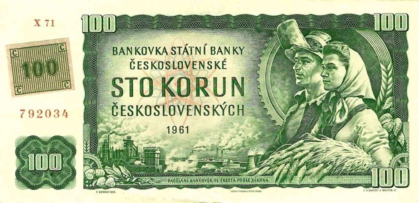 CZECH O SLOVAKIA 100 KORUN P86 1953 HORSE SHIP UNC MONEY BILL EUROPEAN BANK NOTE