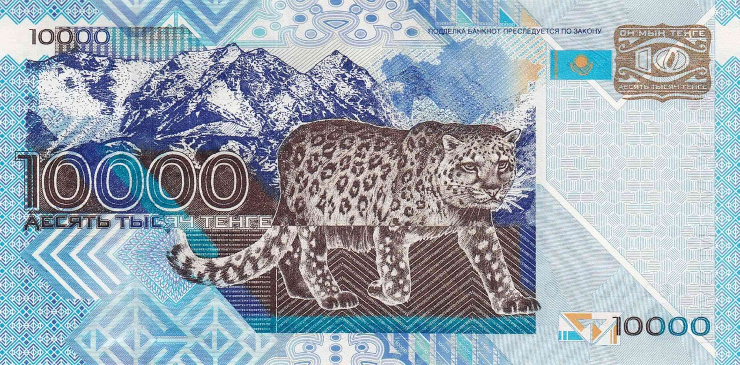 Scientists on Banknotes