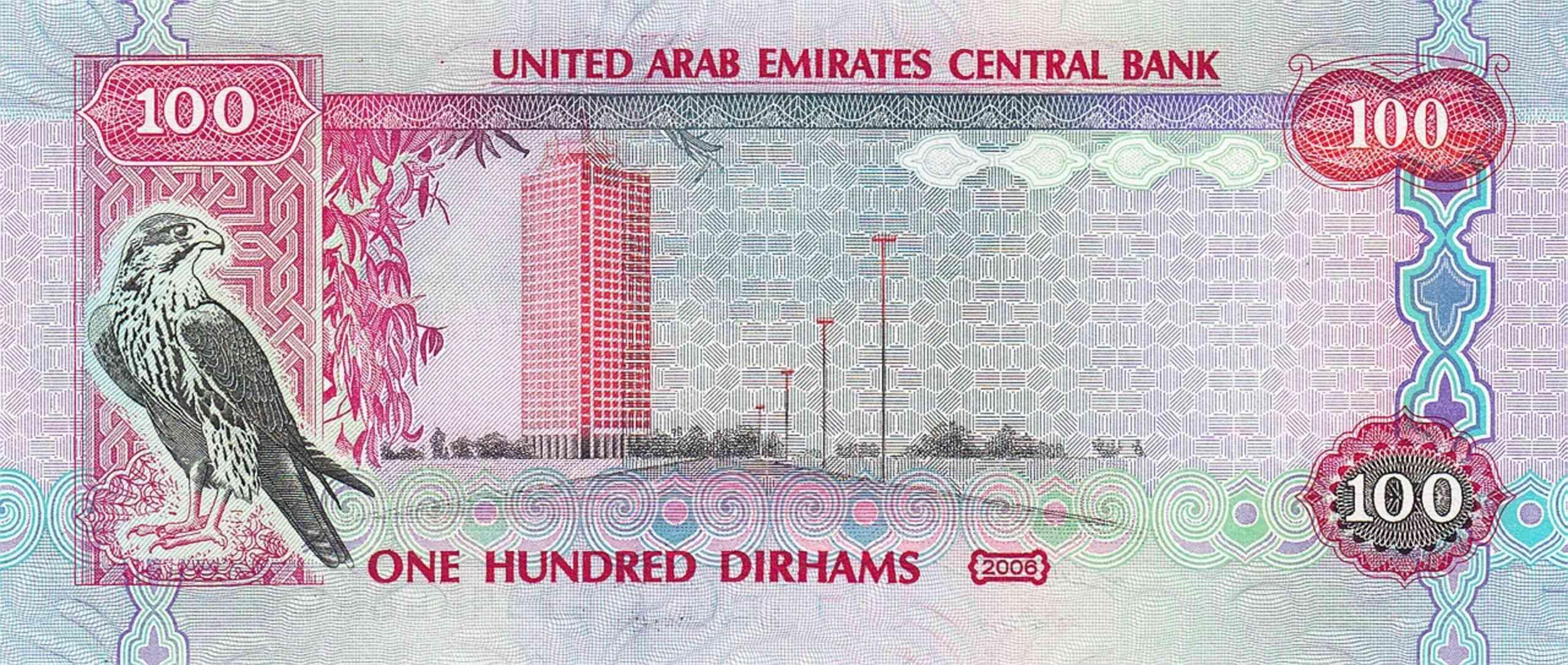 Banknote Index United Arab Emirates 100 Dirham P30c