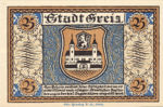 Germany, 25 Pfennig, 471.2