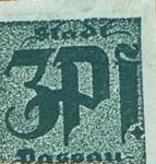Germany, 3 Pfennig, P7.8l