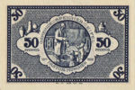Germany, 50 Pfennig,