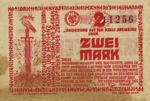 Germany, 2 Mark, 508.02b