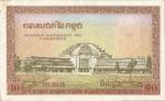 Cambodia, 10 Riel, P-0003a,BNC B3a