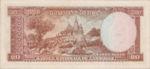 Cambodia, 20 Riel, P-0005a,BNC B6a