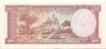 Cambodia, 20 Riel, P-0005b,BNC B6b
