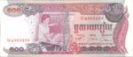 Cambodia, 100 Riel, P-0015b,BNC B15b