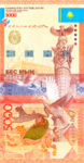 Kazakhstan, 5,000 Tenge, P-0039a,NBK B39a