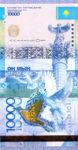 Kazakhstan, 10,000 Tenge, NBK B40a