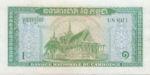 Cambodia, 1 Riel, P-0004b sgn.7,BNC B5d