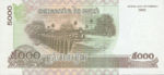 Cambodia, 5,000 Riel, P-0055b,NBC B18b