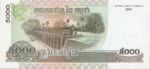 Cambodia, 5,000 Riel, P-0055,NBC B18d