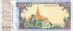 Laos, 100,000 Kip, P-0040,B516a