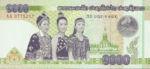 Laos, 1,000 Kip, P-0039a,B515a