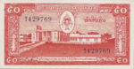 Laos, 50 Kip, P-0005b,B205b