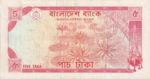 Bangladesh, 5 Taka, P-0010a,BB B4a