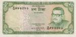 Bangladesh, 10 Taka, P-0014a-1,BB B8a