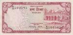 Bangladesh, 10 Taka, P-0016a sgn.14,BB B10a
