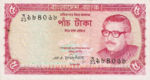 Bangladesh, 5 Taka, P-0013a,BB B7a
