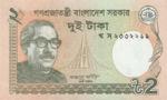 Bangladesh, 2 Taka, P-0052,GOB B7c