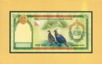 Nepal, 50 Rupee, P-0052,BNP202a
