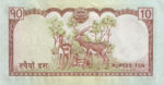 Nepal, 10 Rupee, P-0061 sgn.19,B274b