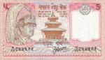 Nepal, 5 Rupee, P-0030b sgn.13,B225f