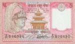Nepal, 5 Rupee, P-0030a sgn.14,B225h
