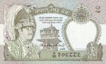 Nepal, 2 Rupee, P-0029b sgn.10,B235a