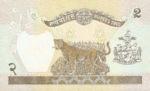 Nepal, 2 Rupee, P-0029b sgn.13,B235e