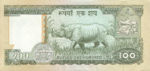 Nepal, 100 Rupee, P-0034b,B236a