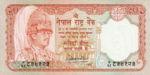 Nepal, 20 Rupee, P-0038a sgn. 11,B239a
