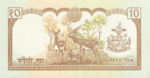 Nepal, 10 Rupee, P-0031b sgn.13,B241b