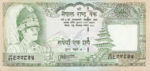 Nepal, 100 Rupee, P-0034e,B244b
