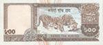 Nepal, 500 Rupee, P-0043 sgn.13,B249a