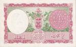 Nepal, 1 Mohru, P-0008,B201a