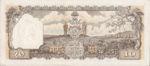 Nepal, 10 Rupee, P-0010 sgn.4,B203a