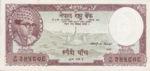Nepal, 5 Rupee, P-0013 sgn.5,B206a