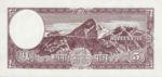 Nepal, 5 Rupee, P-0013 sgn. 7,B206b